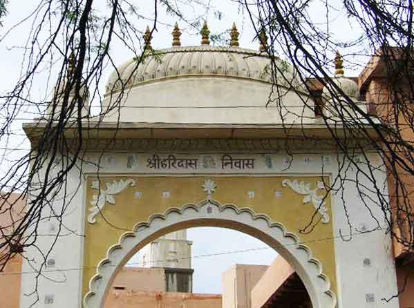 Sri Haridas Nivas
